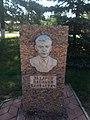 Памятная стела с барельефом Захарова В.Я.jpg