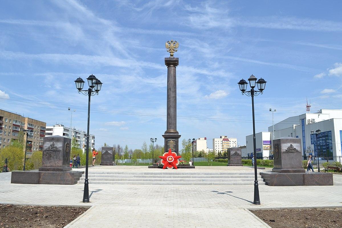Город воинской славы можайск значок ссср с цифрой 3