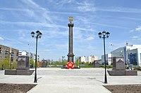 Памятник-стела «Город воинской славы». Можайск.JPG