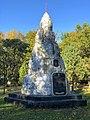 Памятник Братская могила воинов-пограничников 1939-1940 гг. 2.jpg