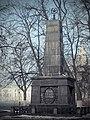 Памятник борцам за Советскую власть на площади Ярославля.jpg