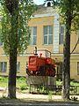 Памятник трактору.jpg