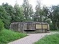 Парк Дубки. 3-х амбразурный пулеметный дот (построен в 1930г.) - panoramio.jpg