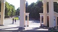 Парк культури та відпочинку Богдана Хмельницького.jpg
