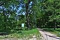 Парк по вул. Кобзарській DSC 0920.jpg