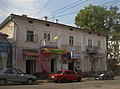 Площа Героїв, 28 Калуш.jpg