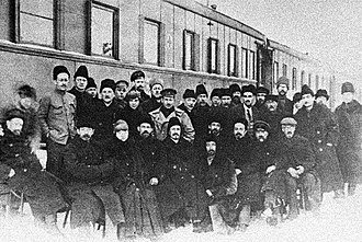 """National University of Uzbekistan - Passengers of """"a science train"""" - the scientists who have gone to Tashkent to work at the first state university of Central Asia."""