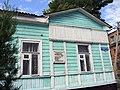 Почтово- ямская станция на Атаманской.JPG