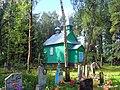 Православное кладбище и церковь - panoramio.jpg