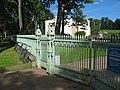 Пушкин. Александровский парк. Белая башня, ограда.jpg