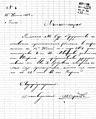 Пълномощно на Пейо Яворов за делегат от Македоно-одринското дружество в Рила на Х конгрес на ВМОК, юли 1902.jpg