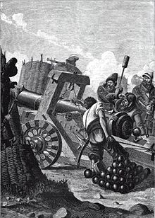 16th century Russian siege weapon