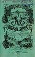 Сад Огород и Бахча 1912 №6.pdf