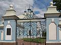 Сампсониевский собор. Ограда02.jpg