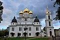 Собор Успения Пресвятой Богородицы в Дмитрове.jpg