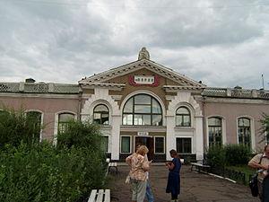 Borzya - Borzya railway station