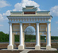 Трiумфальна арка 1.jpg