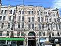 Украина, Киев - улица Хмельницкого, 10 (2).jpg