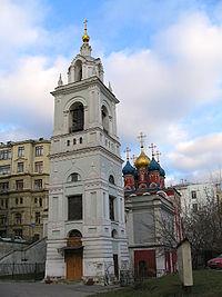 Храм Георгия Победоносца.jpg