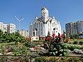 Храм блаженной Ксении Петербургской - panoramio (4).jpg