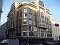 """Центральный офис группы компаний """"Ви Холдинг"""" в Москве.JPG"""