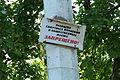 Центральный парк Белгорода 08.JPG