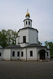 Igreja do Salvador não feita pelas mãos em Gireyev.jpg