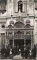 Часовня Целителя Пантелеймона в Москве. 1910-е.jpg