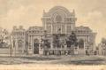 Черкаси-1910-8.PNG