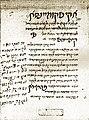 או ליברו די קומו שי פ׳אזין אש קוריש (O livro de como se fazem as cores).jpg