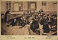 יהודים מתפללים בבית הכנסת בליל ט' באב (גלויה) (cropped).jpg
