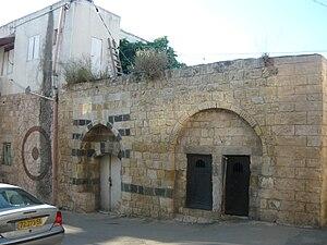 Arraba, Israel - House of the family of Zahir al-'Umar (Dhaher el-Omar)