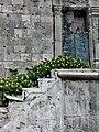 باب أثري قديم في حلب.jpg