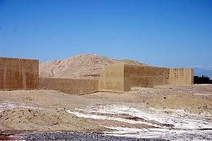 Jiroft - Image: شهر دقیانوس و تپههای کنار صندل