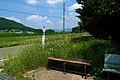 バス停 - panoramio.jpg