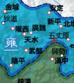 三国行政区划-五丈原.png