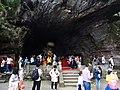 仙人洞 - Immortals Cave - 2016.05 - panoramio.jpg