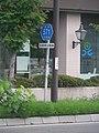 北海道道571号五稜郭公園線・終点付近に設置の道道番号標識.jpg