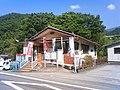 古関郵便局 - panoramio.jpg