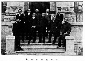 Hu Weide - Hú Wéidé in a group photo.