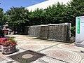 学園駅前公園.jpg