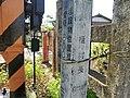 小櫃村の名残 - panoramio.jpg