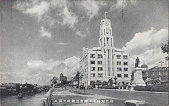 Haw Par Corporation - Image: 廣州永安堂