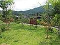 廿八都名人文化林 - panoramio.jpg