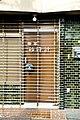 新宿区の喫茶砂時計.jpg