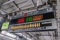 新宿車站 (15583554913).jpg