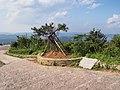 方山松 - The only Pine on Fang Mountain - 2014.06 - panoramio.jpg