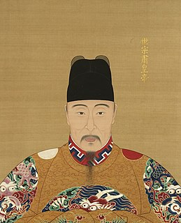 12Th Emperor of the Ming dynasty