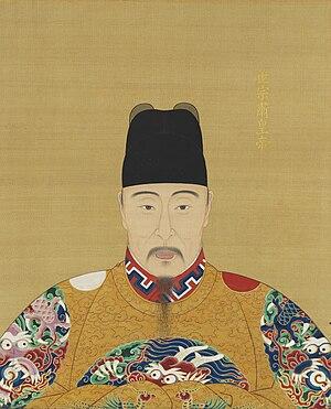 Jiajing Emperor - Image: 明世宗像