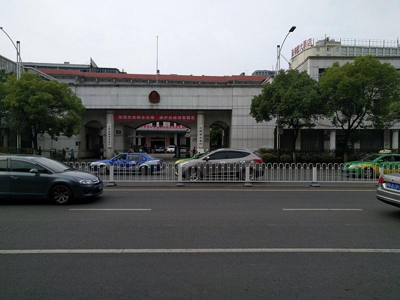 File:江西省公安厅 20160517 155921.jpg